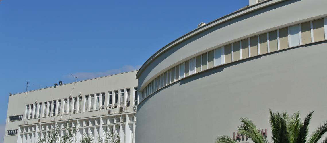 Τμήμα Ιατρικής, Σχολή Επιστημών Υγείας, Αριστοτέλειο Πανεπιστήμιο Θεσσαλονίκης