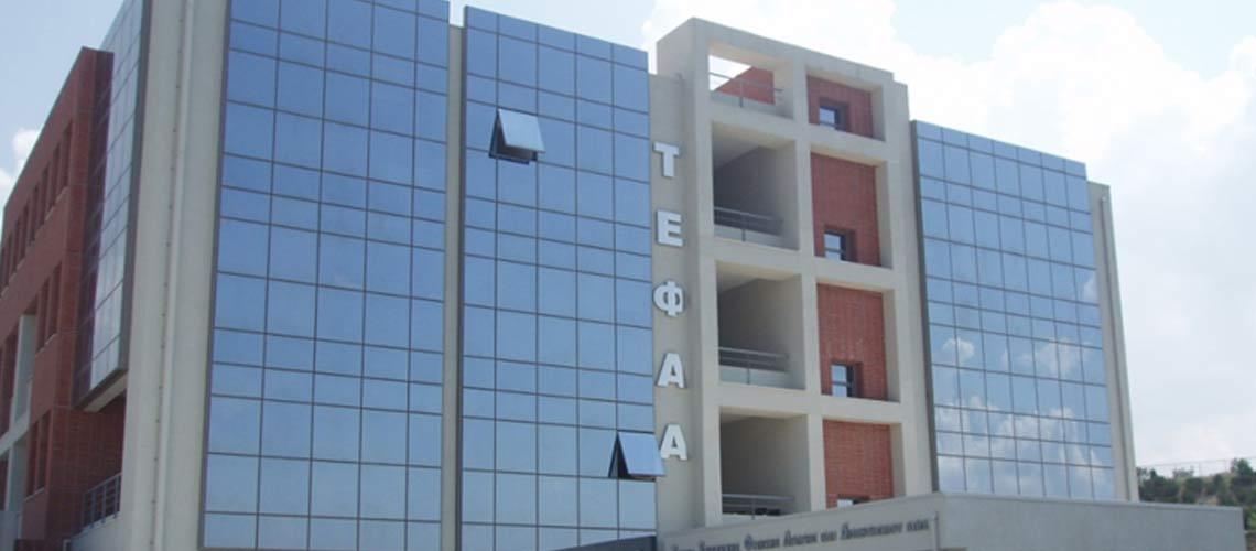 Τμήμα Επιστήμης Φυσικής Αγωγής & Αθλητισμού (Τ.Ε.Φ.Α.Α.), Αριστοτέλειο Πανεπιστήμιο Θεσσαλονίκης