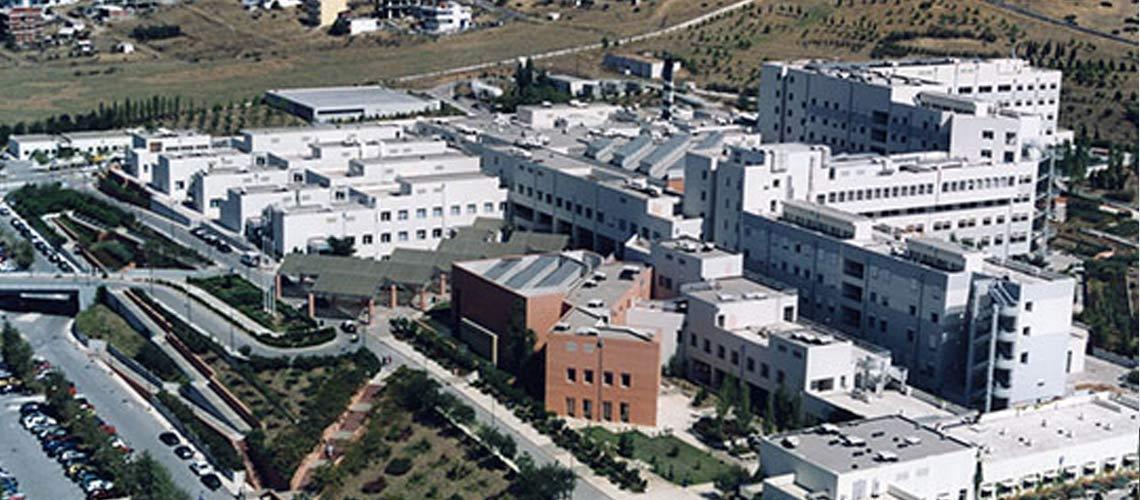 Νοσοκομείο Παπαγεωργίου